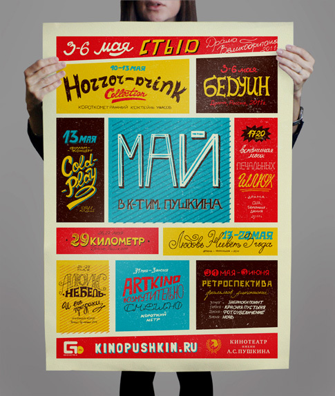poster-for-pushkin-cinema-font-family-02