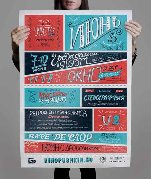 poster-for-pushkin-cinema-font-family-03